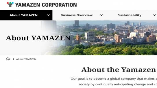 Yamazen global site was revamped !!